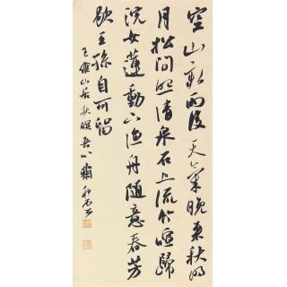 【已售】中书协会员杨科云书法作品行书《山居秋暝》