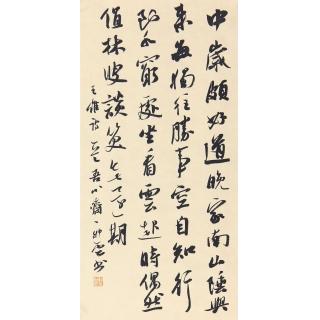 中书协会员 杨科云书法作品行书《王维•终南别业》