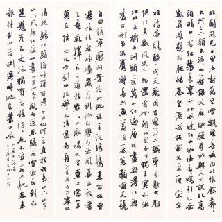 【已售】中国书协理事方放四条屏书法《沁园春雪*沁园春长沙*卜算子·咏梅》