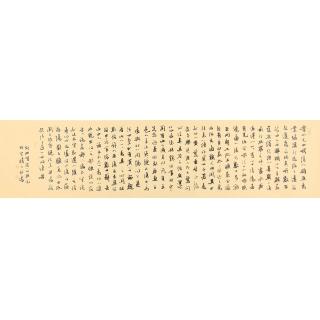 中国书协理事方放四尺对开书法作品行书《桃花源记》