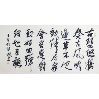 中国书协理事 刘俊京书法作品行书《古琴悠扬奏古风》
