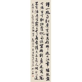 毛主席诗词 滕占敏书法作品《七律·人民解放军占领南京》
