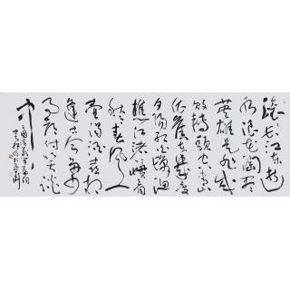 古诗词 郭明六尺书法作品草书《临江仙·滚滚长江东逝水》
