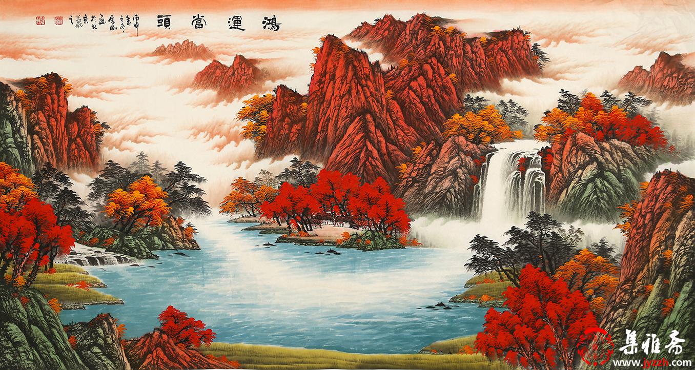聚宝盆山水画 陈厚刚六尺山水画作品《鸿运当头》图片